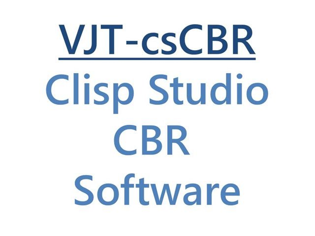 Clisp Studio CBR Software Module