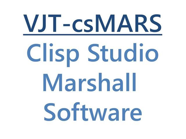 Clisp Studio Marshall Software Module