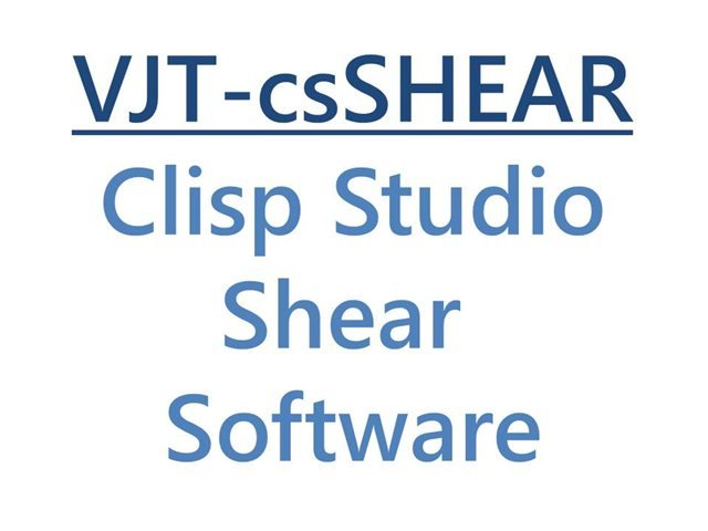 VJ Tech Ltd Clisp Studio Shear Software Module