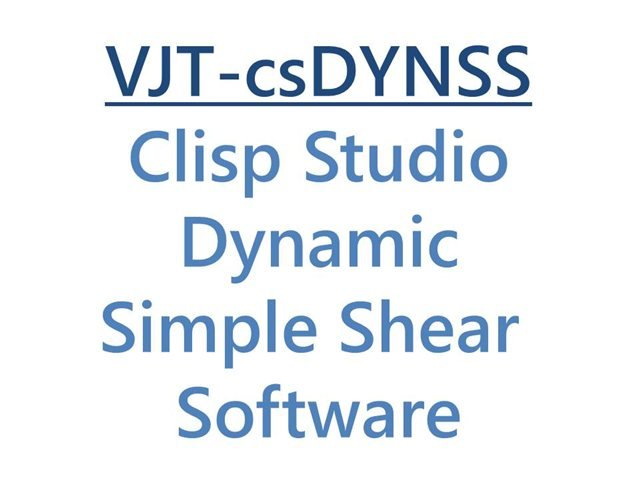 Clisp Studio Dynamic Simple Shear Software Module