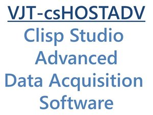 Clisp Studio Advanced Data Acquisition Software