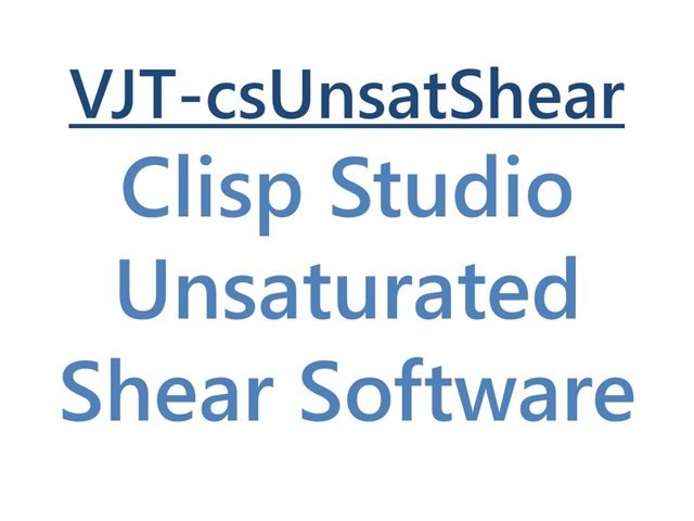 Clisp Studio Unsaturated Shear Software Module