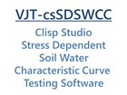 Clisp Studio SD-SWCC Software Module