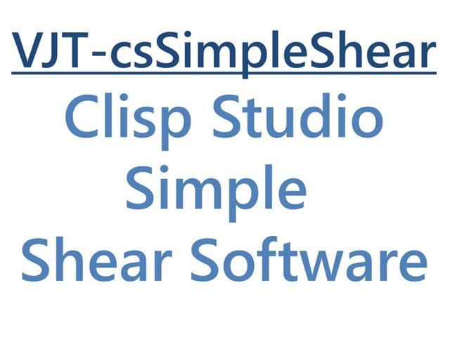 Clisp Studio Simple Shear Software Module
