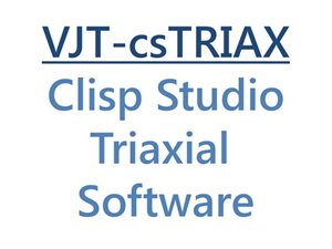 Clisp Studio Triaxial Software Module